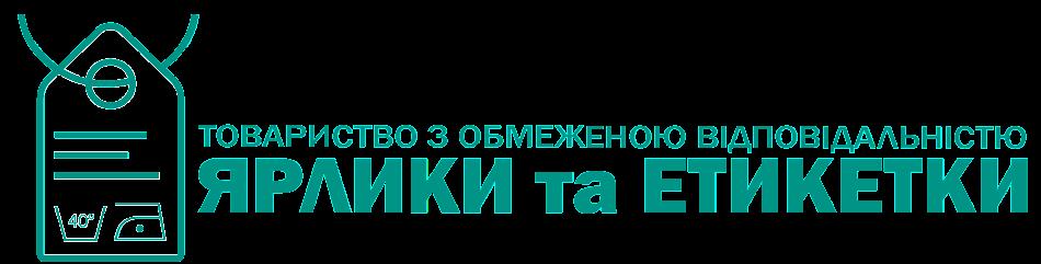 www.etiketki.net.ua